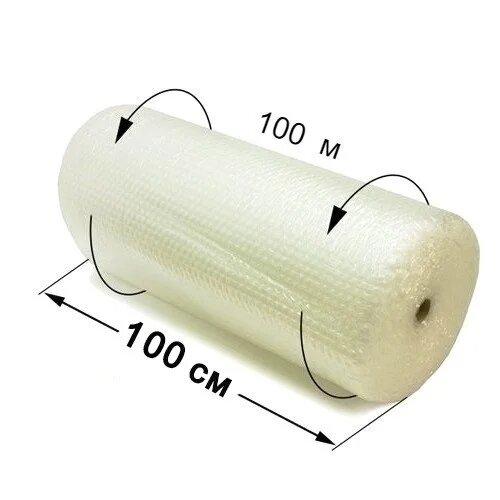 ВПП 65 мк 100 мм 100 м